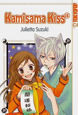Band 15 Kamisama Kiss Band 15 German | Unlimited