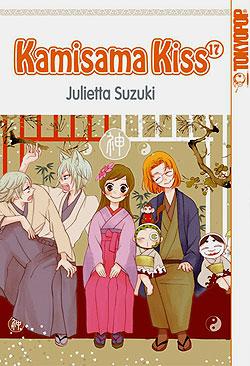 Band 17 Kamisama Kiss Band 17 German   Unlimited