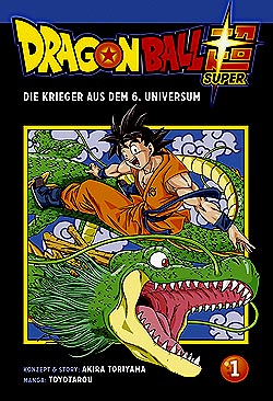 Band 1 Dragon Ball Super Band 1 German | Unlimited
