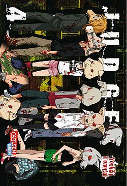 Band 4 Judge Band 4 German   Unlimited