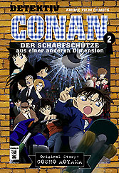 Detektiv Conan - Der Sch...