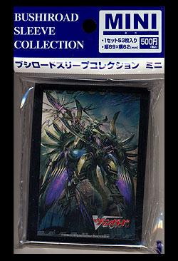 Volume 40 Kartenschutzhüllen Vol.40 Japanese   Unlimited