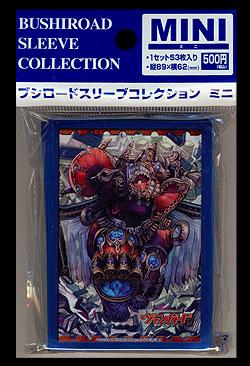 Volume 50 Kartenschutzhüllen Vol.50 Japanese   Unlimited