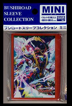 Volume 72 Kartenschutzhüllen Vol.72 Japanese | Unlimited
