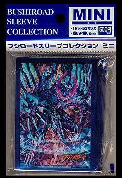 Volume 73 Kartenschutzhüllen Vol.73 Japanese | Unlimited