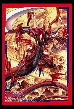 Blaster Blade Sleeves Vol.336 Japanese | Unlimited