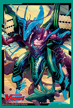 Blue Storm Dragon, Maelstrom  Sleeves Vol.345 Japanese | Unlimited