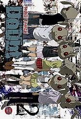 Doubt Band 2