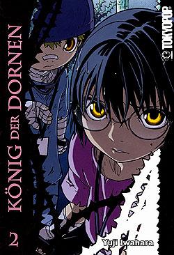 Band 2 (2in1) König der Dornen Band 2 German | Unlimited