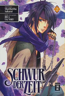 Vergriffen Schwur der Zeit Band 2 German | Unlimited