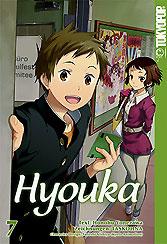 Hyouka Band 7