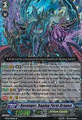 Revenger, Raging Form Dragon Binding Force of the Black Rings ...