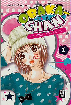Band 1 Obaka-chan - A fool for Love Band 1 German | Unlimited