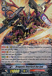 Dragonic Overlord The En...