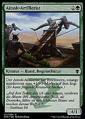 Ainok-Artillerist