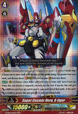 X Tiger Cosmic Hero