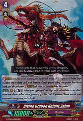 Divine Dragon Knight, Za...