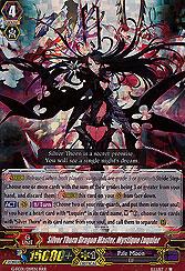 Silver Thorn Dragon Mast...