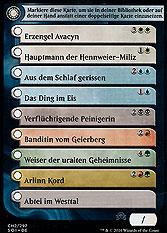 Double-Faced Card Proxy Checklist (Version 2)