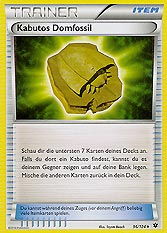 Kabutos Domfossil