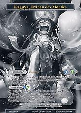 Kaguya, Tränen des Monde...