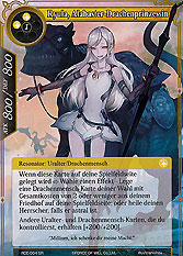 Ryula, Alabaster-Drachen...