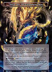 Stein der Drachenmensche...