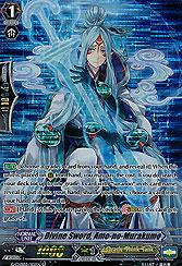 Divine Sword, Ame-no-Mur...