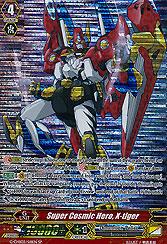 Super Cosmic Hero, X-tig...