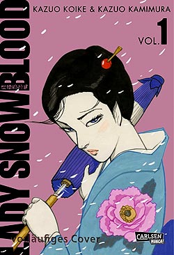 Band 1 Lady Snowblood (Neuedition) Band 1 German | Unlimited