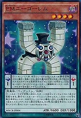 Entermate Fusiongolem