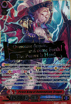 Pirate King of Redemption, Dragut