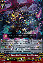 Rikudo Stealth Dragon, R...