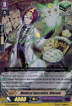 Medical Specialist, Vincent