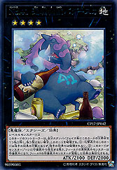 Number 41: Bagooska the Terribly Tired Tapir