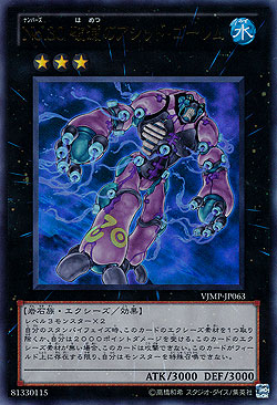 http://www.mawo-cards.com/artikel/346/Number-30-Acid-Golem-of-Destruction_20615.jpg