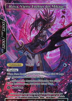 Reiya, Vierte Tochter des Mikage