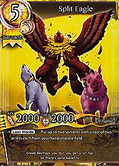 Split Eagle