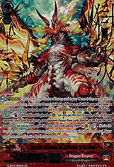 Zeroth Dragon of Infer...