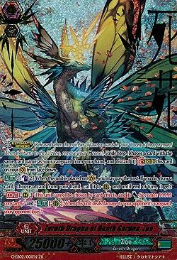 Zeroth Dragon of Death Garden, Zoa