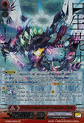 Zeroth Dragon of Destr...