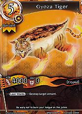 Gyoza Tiger