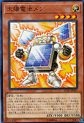 Solar Batteryman