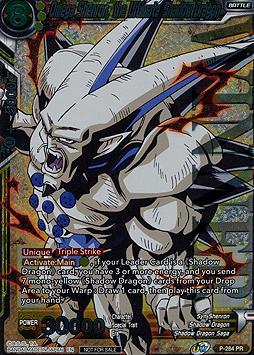 Omega Shenron, the Ultimate Shadow Dragon