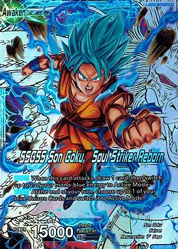 Super Saiyan God Son Goku // SSGSS Son Goku, Soul Striker Reborn