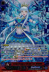 Zeroth Dragon of Dista...