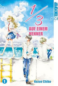 Band 1 1/3 - Auf einem Nenner Band 1 German | Unlimited