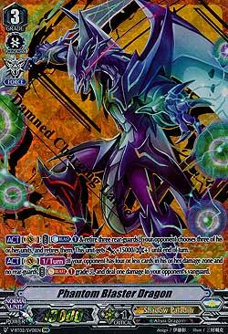 Phantom Blaster Dragon