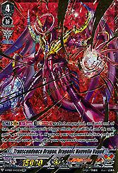 Transcendence Dragon, ...