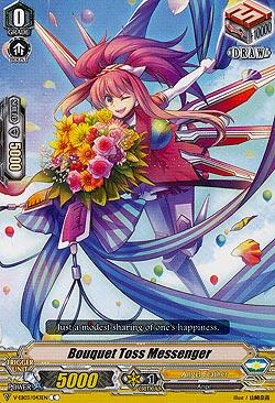 Bouquet Toss Messenger